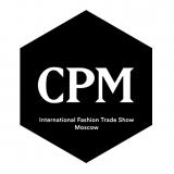 Salon CPM International Fashion Trade Show Moscow » Septembre