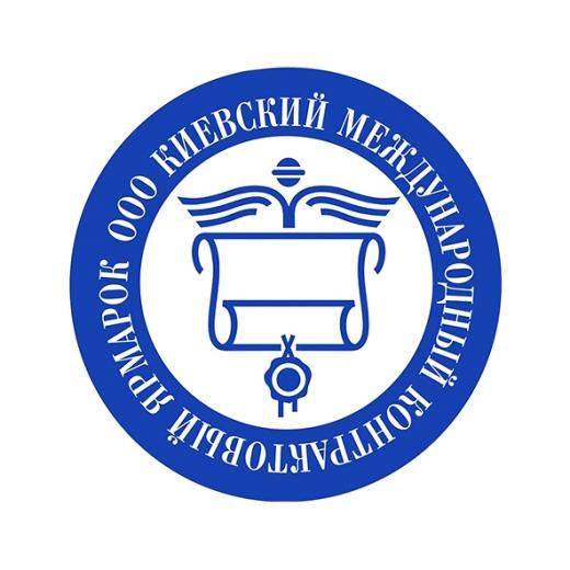 Kyiv International Contract Fair, LTD