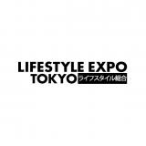 Salon Lifestyle Expo Tokyo » Juin