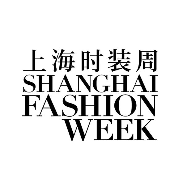 Shanghai Fashion Week : collections Printemps-Été 2020